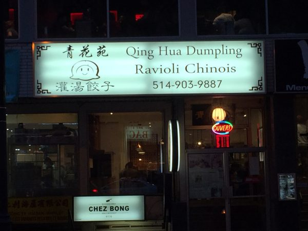 Qing Hua Dumpling Ravioli Chinois restaurant sign and neon sign reading OUVERT